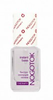 Nogotok Therapy №13 Fast-drying base coat