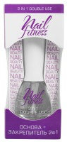 Nail Fitness №10 2 in 1 double use