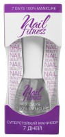Nail Fitness №11 7 days 100% manicure