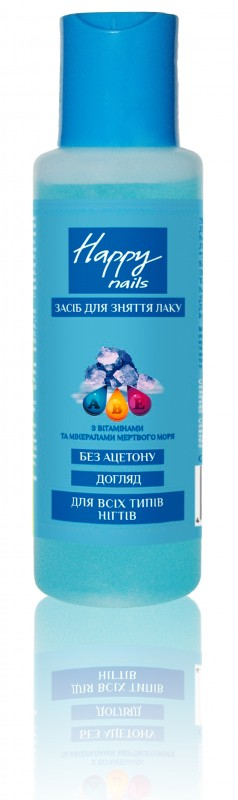 Happy nails - cleaner nail lacquer with vitamins and minerals of Dead Sea